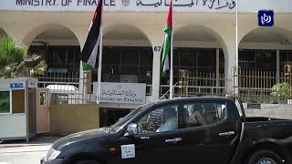 منتدى الاستراتيجيات الأردني يحذر من تأثير ارتفاع الدين الخارجي على تضنيف المملكة - (25-2-2019)