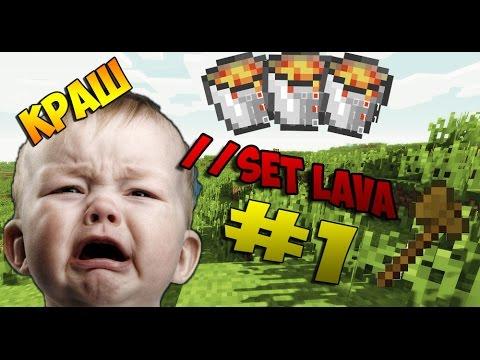Скины для Minecraft » Страница 14