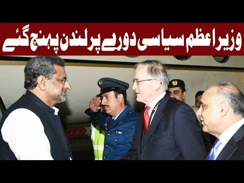PM Abbasi Off To London on Political Visit - 18 April 2018 - Express News