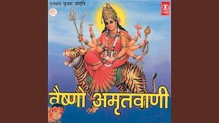 Vaishno Amritwani