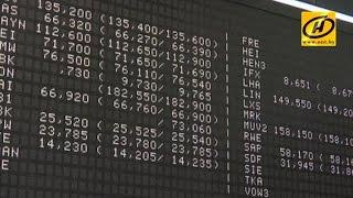 Валютно-фондовой бирже присвоен статус форекс-центра