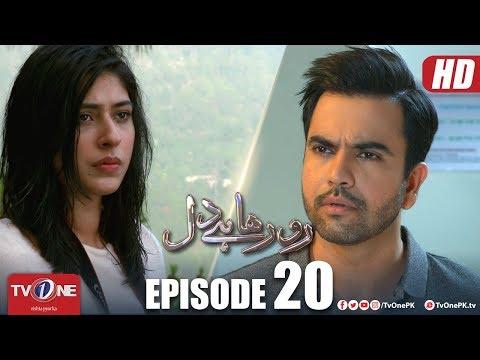 Ro Raha Hai Dil   Episode 20   TV One Drama