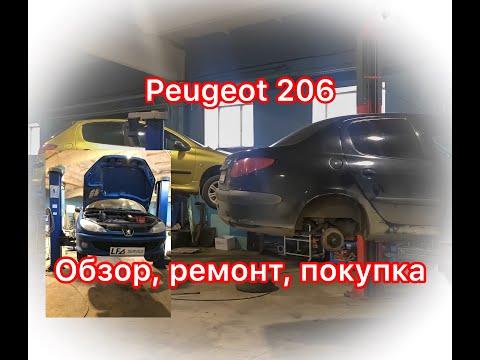 Обзор Peugeot 206: француз по цене ЖИГУЛЕЙ?