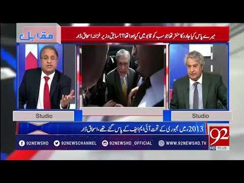 IMF Releases Fresh Report On Pakistan !!!