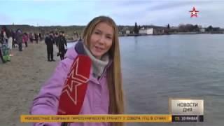 В Крыму сотни верующих совершили обряд омовения в честь Крещения