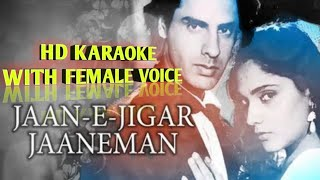 Jaane Jigar Jaaneman (Aashiqui) With Female Voice By Aakash