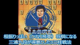 【将棋ウォーズ実況 507】 横歩取り(3三桂戦法)【10切れ】