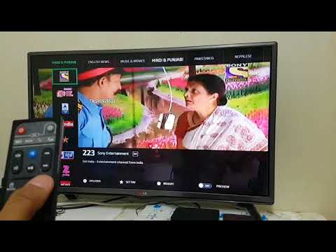 World On Demand iptv setup box.