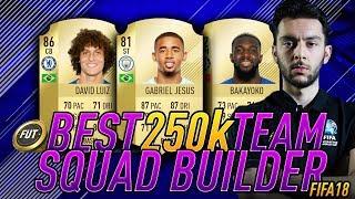 THE BEST 250K TEAM ON FIFA 18!!