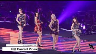 원더걸스 Wonder Girls[4K 직캠]내용 Content Video@20160908 Rock Music