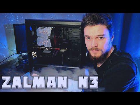 Не покупайте корпус Zalman N3 (Не обзор, а мнение)