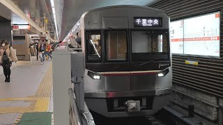 大阪メトロ 御堂筋線 新大阪駅 2020/12(4K UHD 60fps)