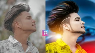 PicsArt New CB Hair Editing Tutorial || New Style CB Editing In PicsArt || PicsArt CB Editing