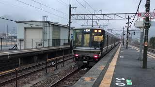 山陽本線 上郡駅 223系普通列車 出発