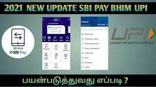 2021 SBI Pay BHIM UPI | How to Use Sbi Pay BHIM Upi in Tamil | Sbi Pay BHIM upi | Sbi Pay screenshot 4