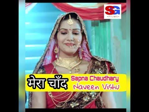 Sapna Chaudhary Mera Chand || Naveen Vishu Pawan Gill New Haryanvi Song 2018