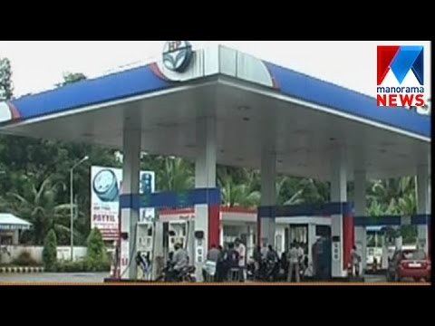 Debit, credit cards can be used in petrol pumps | Manorama News