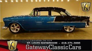 1955 Chevrolet 210 - Gateway Classic Cars St. Louis - #6451