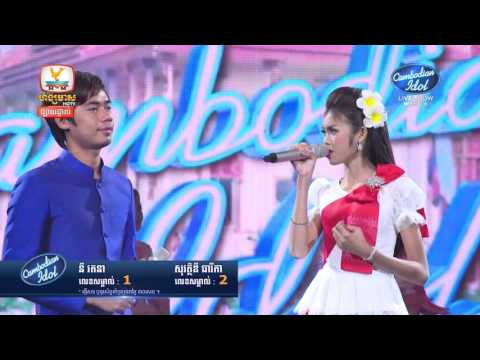 Cambodian Idol | Live show | Week 06 | Highlights