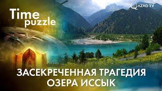 Засекреченная трагедия озера Иссык. «Загадки времени»
