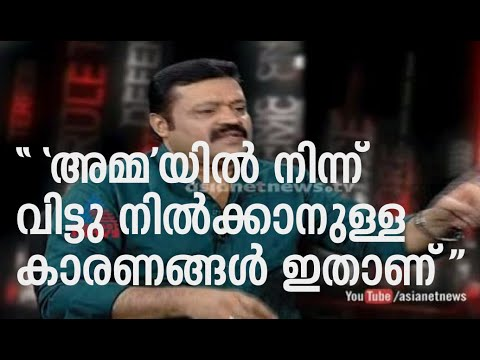 Interview with Suresh Gopi | 26th Jan 2015 Part 2