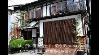 鳥取市吉岡温泉町 湖南学園生徒 町づくり研究