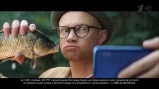 Реклама МТС - Март 2019