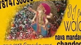New Ganesha 2017 mix song DJ C4wala