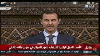 بشار الأسد: أردوغان سياسي «أزعر».. وحلب مقبرة الطغاة
