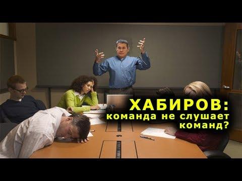'Открытая Политика'. Выпуск