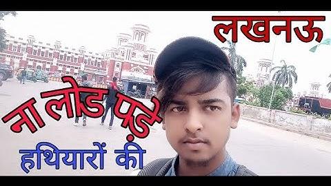 Yarro Ke Yarr | Na Lod Pade Hathiyar Ki Dj Remix Song | Hard Bass New Dj Song 2021 | Mr Rahman Khan