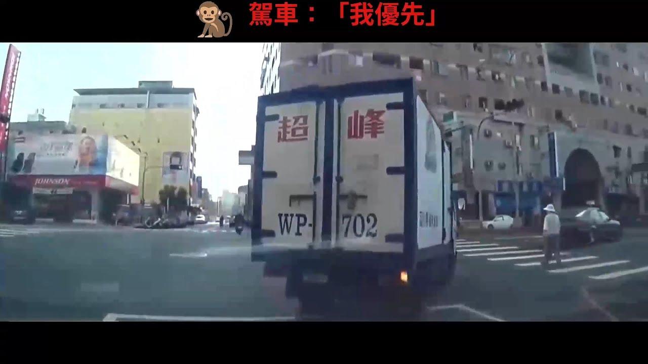台湾人と日本人の運転の違いは何ですか?