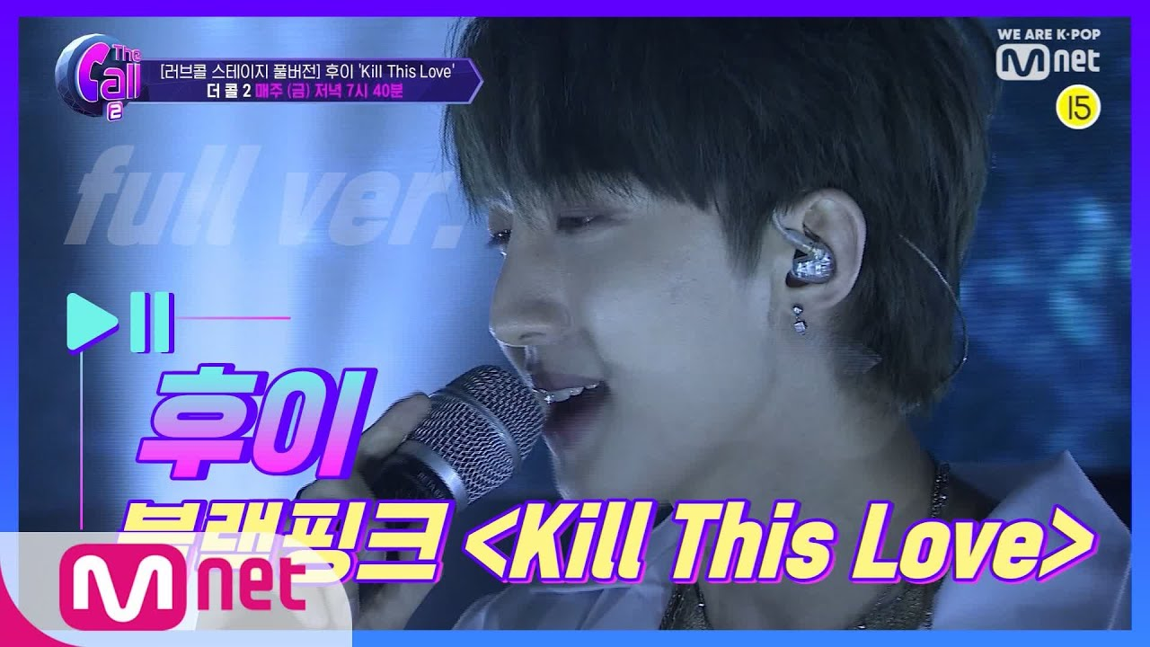"""PENTAGON's Hui Turned BLACKPINK's """"Kill This Love"""" Into A Vocal R&B"""
