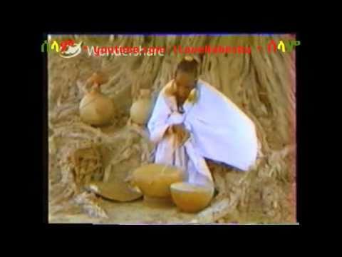 Amadou Hampate Ba: KOUMEN an Oral History of the Fulani/Pulaar – P5