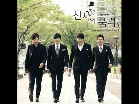 [신사의 품격 OST Part.3] 이현 Lee Hyun (8Eight) - 가슴이 시린 게  My Heartache (DL)