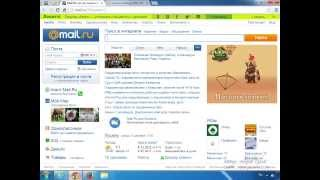 Как убрать стартовую страницу Mail.ru(У многих неопытных пользователей рано или поздно возникают проблемы с домашней или старотовой страницей..., 2013-12-04T11:56:20.000Z)