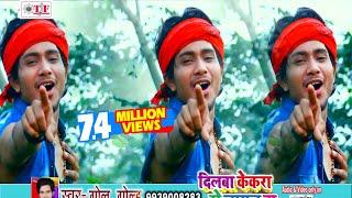 दिलवा केकरा से लागल बा @ GOLU GOLD || NEW BHOJPURI SUPER HIT SONG ||2016