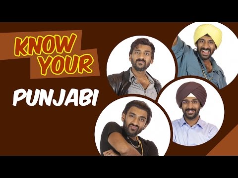 Know Your Punjabi | Being Indian