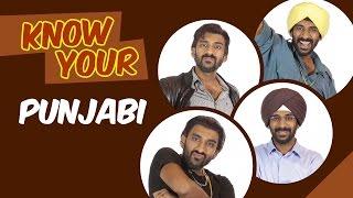 Know Your Punjabi