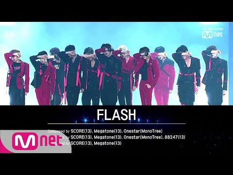 X1 Makes Their Official Debut: Here's What You Missed