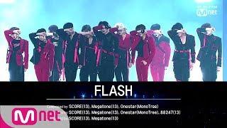 [ENG sub] X1 (엑스원) - FLASH│X1 PREMIER SHOW-CON 190827