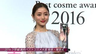 【石原さとみ】「美的ベストビューティウーマン」2年連続受賞!