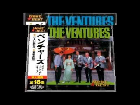 "The VeNtuReS   ~VENTURES STOMP~   (AKA: "" GANDY DANCER "")  In The Vauls Vol. 2 !!"