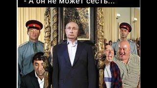 Соцсети троллят Путина за отказ от Римского статута и суда в Гааге