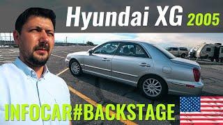 Hyundai XG за $6 в сутки.  Тест-драйв из США