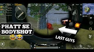 PUBG MOBILE |  P#ATT SE BODYSHOT | PLAYING WITH NEW PUBG MEMBERS | PLZ SUPPORT | DYNAMO FAN 😍😘😇
