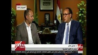 لقاء خاص مع رئيس دار الأوبرا المصرية