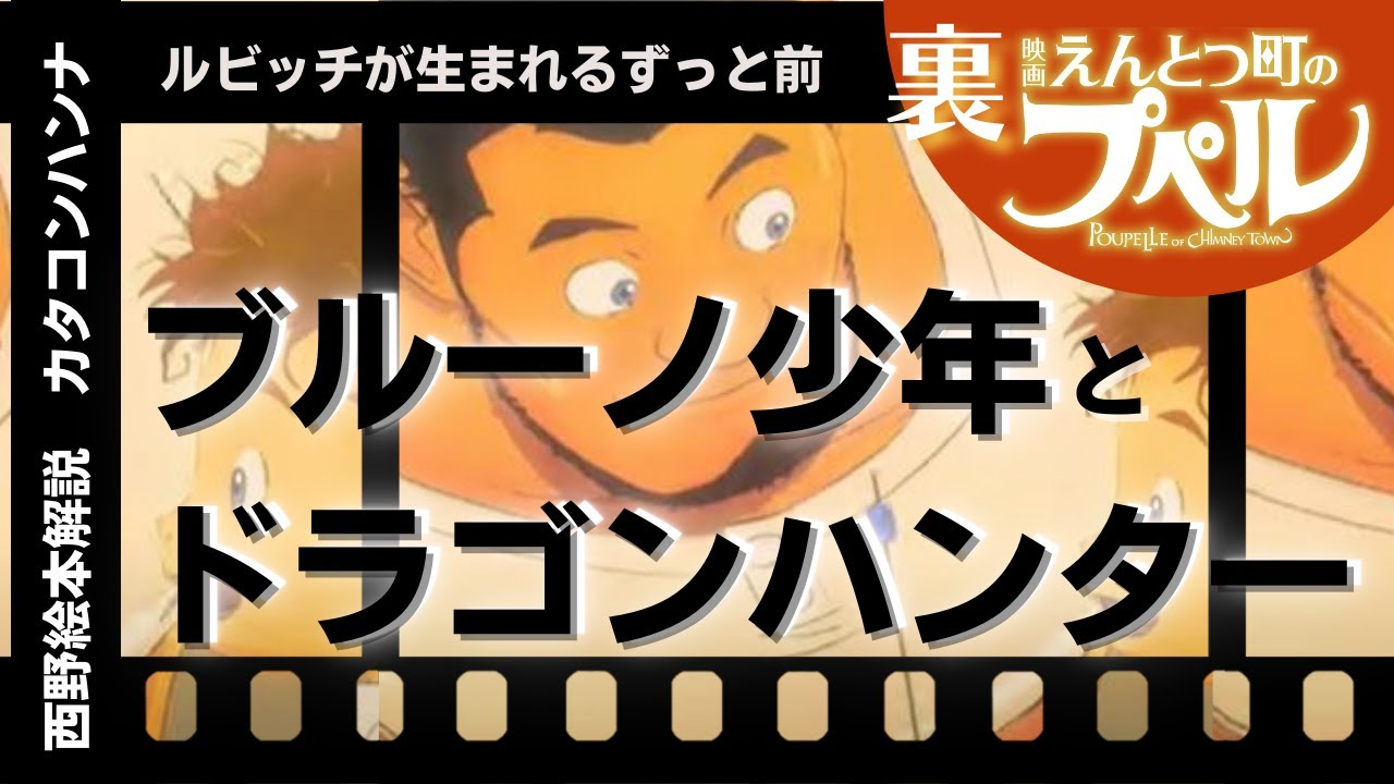石丸 香子さんの動画