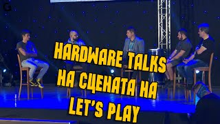 Hardware Talks със Setup One, DonBrutar, NoThx, The Clashers Tech и Bulgarian Tech Channel