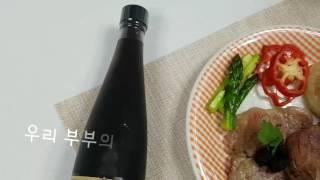 내님과 애정지수up시키는 복분자식초+소주!